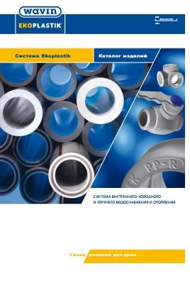 EK_catalog