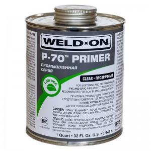 WeldOn_P70-PRIMER_800x800_01